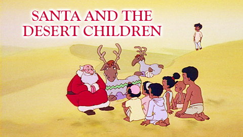SANTA AND THE DESERT CHILDREN